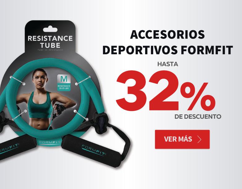 box_banner_4_deportes_accesorios_20181022